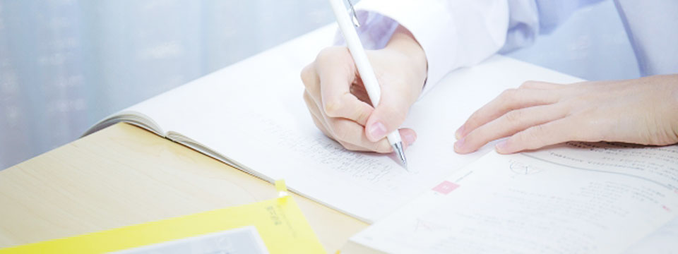 日本ビジネス能力認定試験
