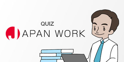 JAPANESE MANNER QUIZ|JAPAN WORK